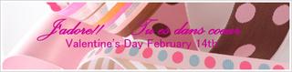 Valentineオンラインショップ